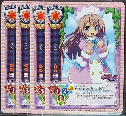 File:Ram Card.jpg