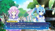 Neptune&Hatsumi