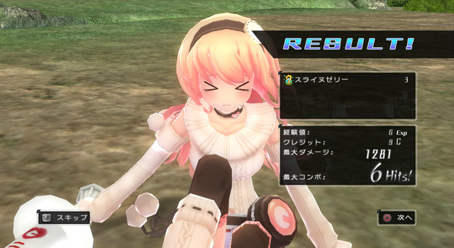 File:Compa battle end.png