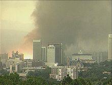 File:Salt Lake City, UT tornado.png