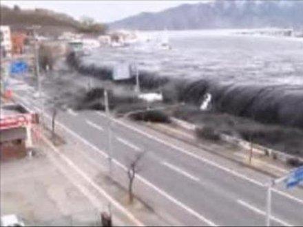 File:Tsunami (3).jpg