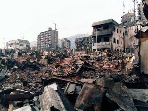 File:Kobe earthquake.jpg