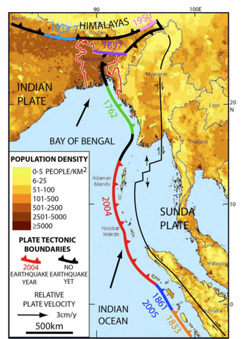File:New Asian megathrust fault 2016.png