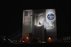 File:Vehicle Assembly Building damage from Hurricane Frances night view.jpg