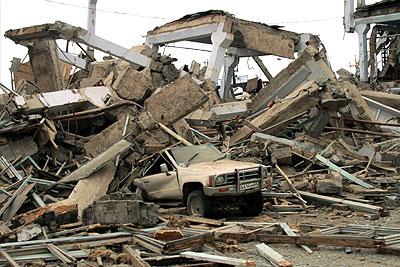 File:Earthquake Damage (3).jpg
