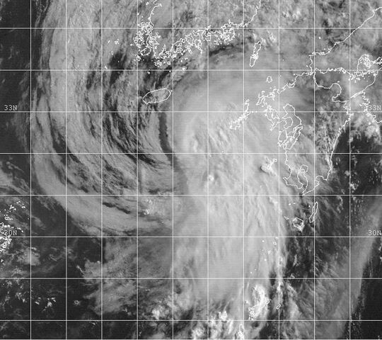 File:Tropical Depression 08W 1999.jpg