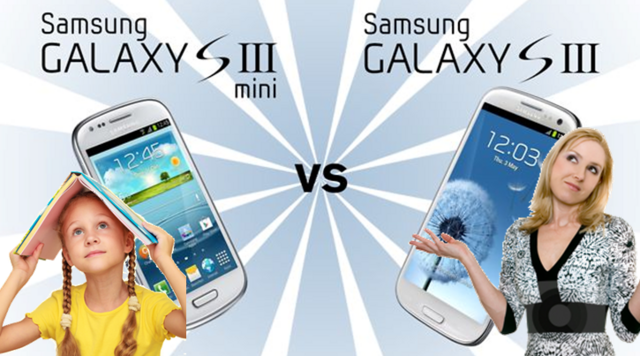 File:Funny samsung.png