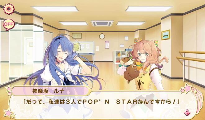 Rainy×2 Shiny 5 (3)