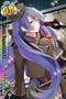 (Grandmaster Scout) Runa Kagurazaka GR