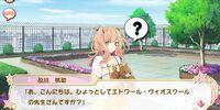 Momosuke Oikawa/Affection Story