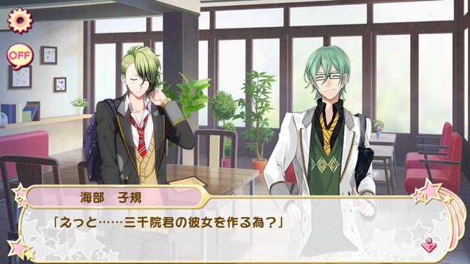 Flower shower de Shukufuku o 5 (1)