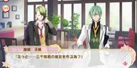 Flower shower de Shukufuku o Event Story/Chapter 5