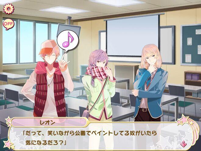 Main story chapter 3-1 leon thinking of torahiko