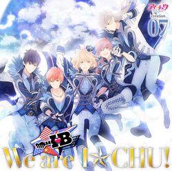 I-Chu creation 07 IB