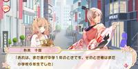 Tsuikai no Gentiana Event Story/Chapter 3