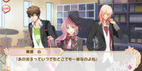 Main Story/Chapter 13-2/Regarding Twinkle Bell
