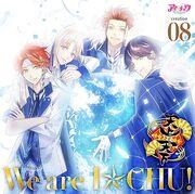 I-Chu creation 08 Tenjyou Tenge