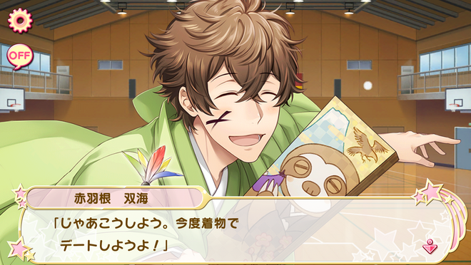Futami, intensive special training!? 2 (2)