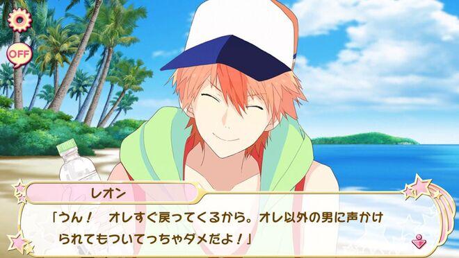 Leon-kun's Summer (16)