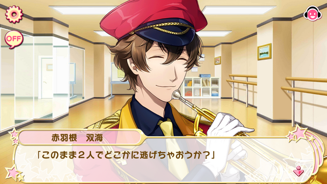 File:Futami starter sr part 3 (7).png