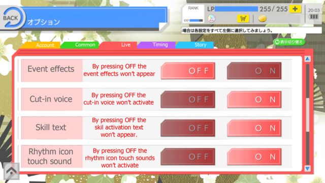 File:Live options 2.png