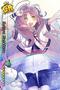 (Rainy×2 Shiny) Kokoro Hanabusa GR