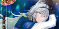 (FanxFunxGift 2) Raku Wakaouji LE/GR