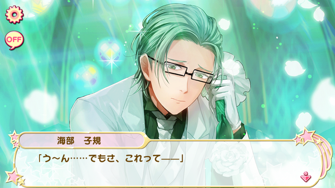 Flower shower de Shukufuku o 5 (10)