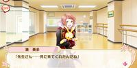 Worries of Kanata/Part 3