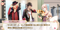 KING OF ICHU Event Story/Chapter 1