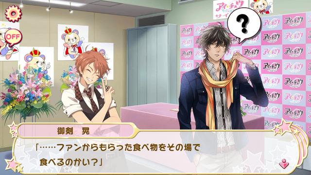 File:22-4 akira&ban (2).png