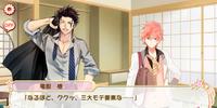 Eikoku Shinshi no mittsu no kokoroe Event Story/Chapter 2