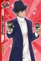 (Amusement Park Scout) Akira Mitsurugi SR
