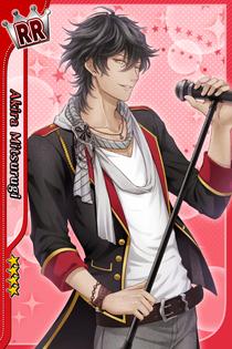 (Second Batch) Akira Mitsurugi RR