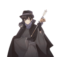 (New Year 2017 Scout) Eva Armstrong LE Transparent