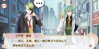 Flower shower de Shukufuku o Event Story/Chapter 4