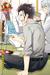 (Grandmaster Scout) Tsubaki Rindo LE