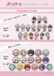Princess Cafe Limited Goods A