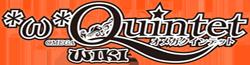File:Omega quintet wordmark.png