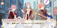 Main Story/Chapter 8-3/Look at I♥B