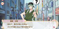 Shiki Amabe/Affection Story