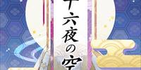 Izayoi no Sora