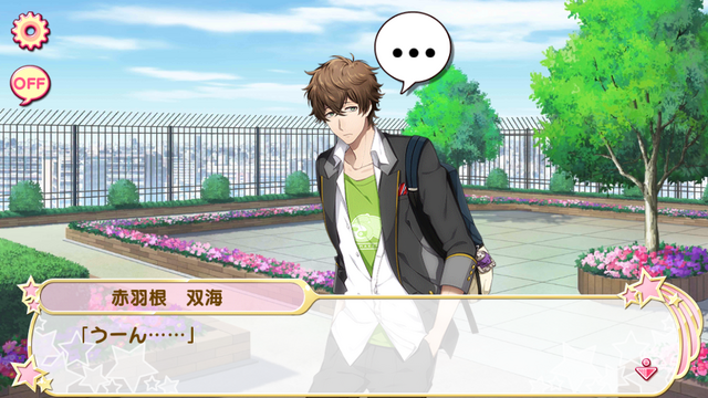 File:Futami starter sr part 2 (3).png