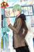 (Flower shower de shukufuku o) Shiki Amabe LE