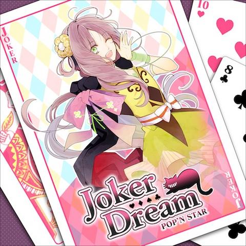 File:Joker Dream.png