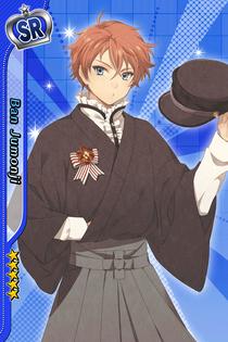 (Taisho Roman Scout) Ban Jumonji SR