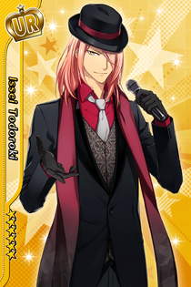 (Art Appreciation scout) Issei Todoroki UR