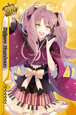 (Summer festival scout) Kokoro Hanabusa UR