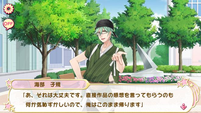 Flower shower de Shukufuku o 1 (3)
