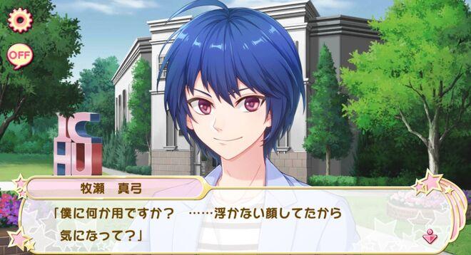Mayumi Makise - It's settled (1)